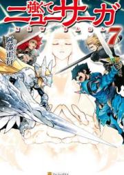 [Novel] 強くてニューサーガ 第01-06巻 [Tsuyokute New Saga vol 01-06]