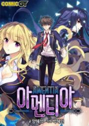 AMENTIA 第01-02巻