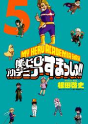 僕のヒーローアカデミア すまっしゅ!! 第01-03巻 [Boku no Hiro Akademia Sumasshu vol 01-03]