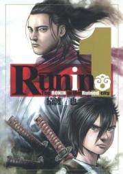 Runin 第01巻