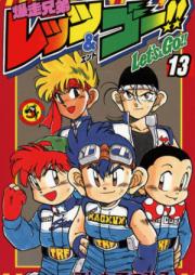 爆走兄弟レッツ&ゴー!! 第01-13巻 [Bakusou Kyoudai Let's & Go!! vol 01-13]