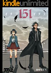 151 イチゴイチエ シリーズ 第01-04巻 [151 Ichigoichie Series vol 01-04]