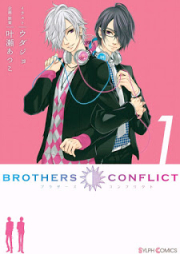 BROTHER CONFLICT 第01巻