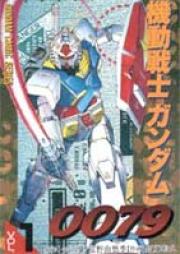 機動戦士ガンダム0079 第01-09巻 [Kidou Senshi Gundam 0079 vol 01-09]