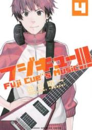 フジキュー!!! ~Fuji Cue's Music~ 第01-04巻 [Fujicue!!! – Fujicue's Music vol 01-04]