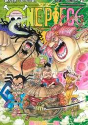 ワンピース 第01-96巻 [ONE PIECE vol 01-96]