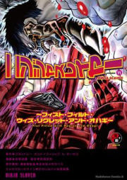ニンジャスレイヤー 第01-14巻 [Ninja Slayer vol 01-14]