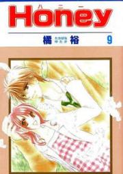 ハニー 第01-08巻 [Honey vol 01-08]