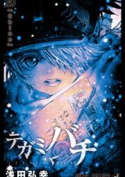 テガミバチ 第01-20巻 [Tegami Bachi vol 01-20]