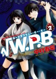 √W.P.B 第01-02巻