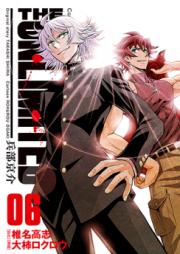 THE UNLIMITED 兵部京介 第01巻 [The Unlimited – Hyoubu Kyousuke vol 01]