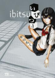 いびつ 第01巻 [Ibitsu vol 01]