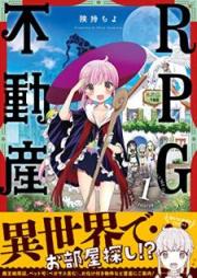 RPG不動産 第01巻 [RPG Fudosan vol 01]