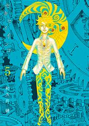 セキセイインコ 第01-05巻 [Sekisei Inko vol 01-05]