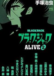 ブラック・ジャックALIVE 第01-02巻 [Black Jack Alive vol 01-02]