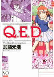 Q.E.D.証明終了 第01-50巻 [Q.E.D. – Shoumei Shuuryou vol 01-50]