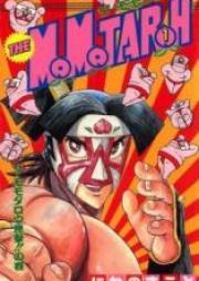 ザ・モモタロウ 第01-10巻 [The Momotaroh vol 01-10]