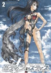 レディ・ジャスティス 第01-02巻 [Lady Justice vol 01-02]