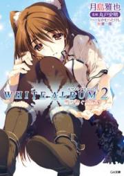 [Novel] WHITE ALBUM2 第01-06巻