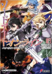 [Novel] ソードアート・オンライン 第01-25巻 [Sword Art Online vol 01-25]