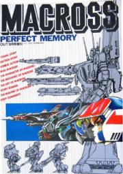[Artbook] マクロス パーフェクト メモ [Macross Perfect Memory]