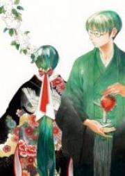 千年万年りんごの子 第01-03巻 [Sennen Mannen Ringo no Ko vol 01-03]