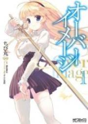 [Novel]オーバーイメージ 第01-04巻 [Over Image vol 01-04]