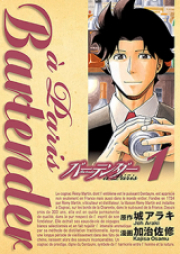 バーテンダー à Paris 第01-06巻 [Bartender a Paris vol 01-06]