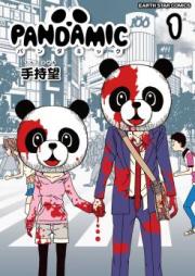 パンダミック 第01巻 [Pandamikku vol 01]