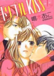 トリプルKISS 第01-02巻 [Triple Kissvol 01-02]