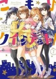 こもりクインテット! 第01-03巻 [Komori Quintet! vol 01-03]