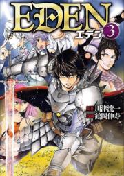 [Novel] EDEN 第01-02巻