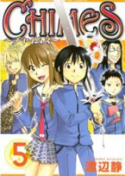 チャイムズ 第01-05巻 [Chimes vol 01-05]