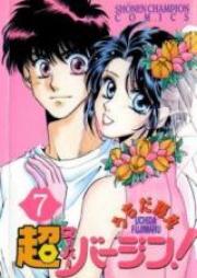 超バージン! 第01-07巻 [Chou Virgin! vol 01-07]