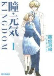 瞳・元気 第01-10巻 [Hitomi•Genki vol 01-10]