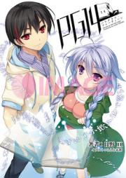 [Novel] PG14