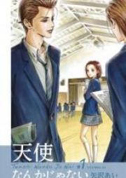 天使なんかじゃない 第01-04巻 [Tenshi Nanka ja Nai vol 01-04]