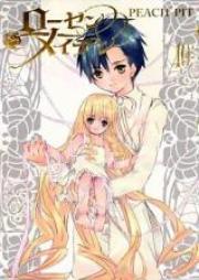 ローゼンメイデン 第01-10巻 [Rozen Maiden Tales vol 01-10]