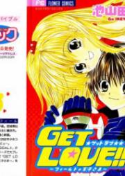 GET LOVE!! ~フィールドの王子さま~ 第01巻 [Get Love!! – Field no Ouji-sama vol 01]