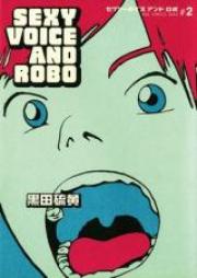 セクシーボイスアンドロボ 第01-02巻 [SEXY VOICE AND ROBO vol 01-02]