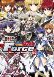 魔法戦記リリカルなのはForce 第01-06巻 [Mahou Senki Lyrical Nanoha Force vol 01-06]
