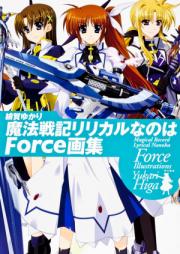 [Artbook] 魔法戦記リリカルなのはForce画集 [Mahou Senki Lyrical Nanoha Force Gashuu]