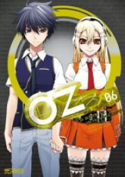 Oz―オズ― 第01-06巻 [OZ vol 01-06]