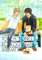 トーチソング・エコロジー 第01-03巻 [Torch Song Ecology vol 01-03]