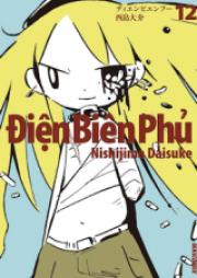 ディエンビエンフー 第00-12巻 [Dien Bien Phu vol 00-12]
