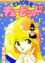 てんで性悪キューピッド 第01-04巻 [Ten de Shouwaru Cupid vol 01-04]