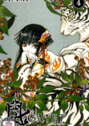 ゲート セブン 第01-04巻 [Gate 7 vol 01-04]