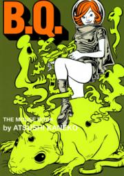 B.Q. 第01-03巻