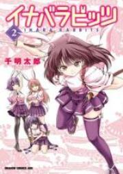 イナバラビッツ 第01-02巻 [Inaba Rabbits vol 01-02]