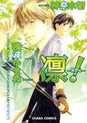凛! 第01-03巻 [Rin! vol 01-03]